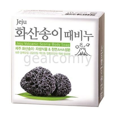 Корейская косметика мыло