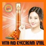 Vita ade eye cream