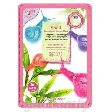 BeauuGreen 3D Snail Essence Mask маска для лица с экстрактом слизи улитки, 1 шт