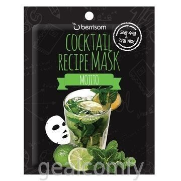 Berrisom Cocktail Recipe Mask Mojito тканевая маска для лица коктейль мохито